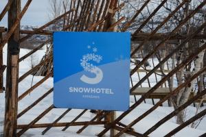 Shcneehotel Kirkenes